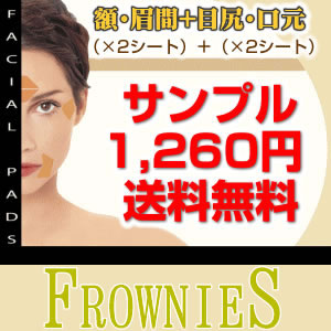 FROWNIES(フラウニーズ)サンプル